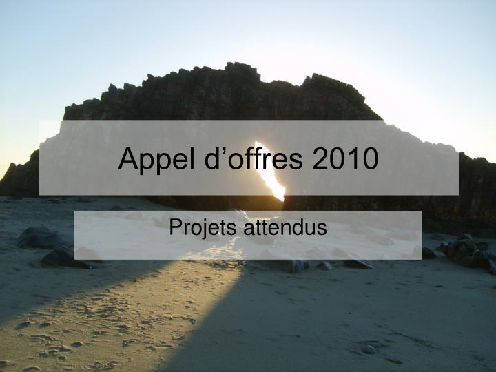 Appel d'offres 2010