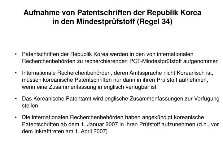 Aufnahme von Patentschriften der Republik Korea