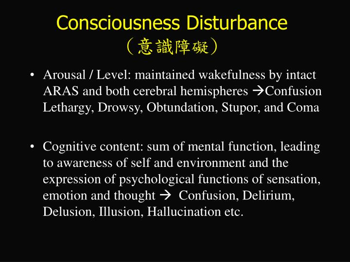 Consciousness disturbance