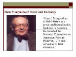 hans morgenthau power and exchange