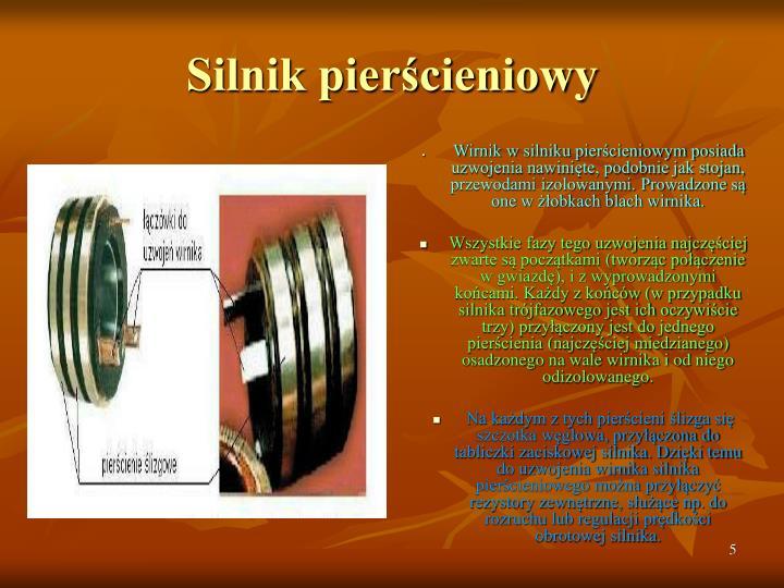 Silnik pierścieniowy