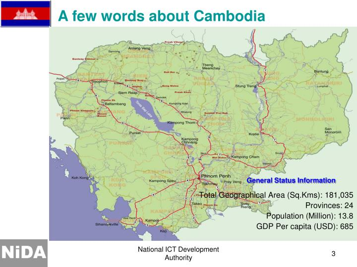 A few words about Cambodia
