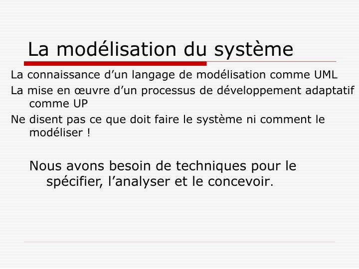 La connaissance d'un langage de modélisation comme UML
