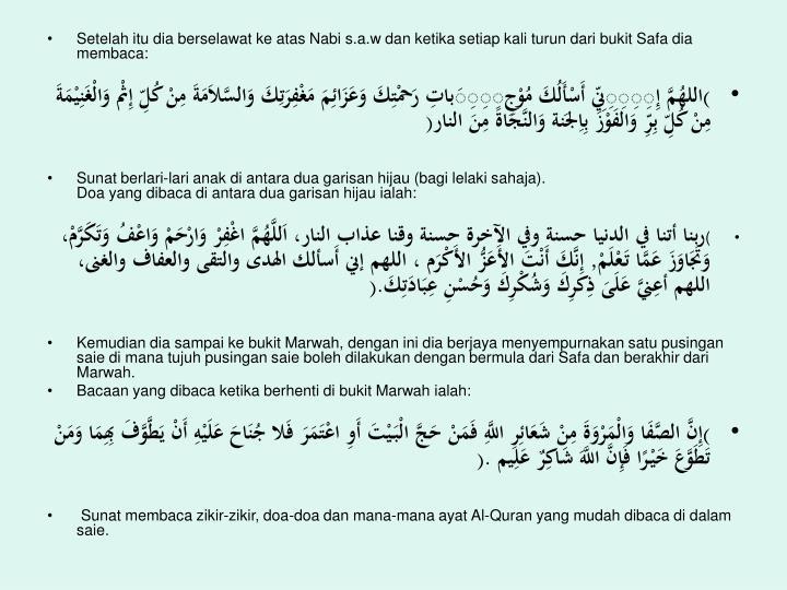 Setelah itu dia berselawat ke atas Nabi s.a.w dan ketika setiap kali turun dari bukit Safa dia membaca: