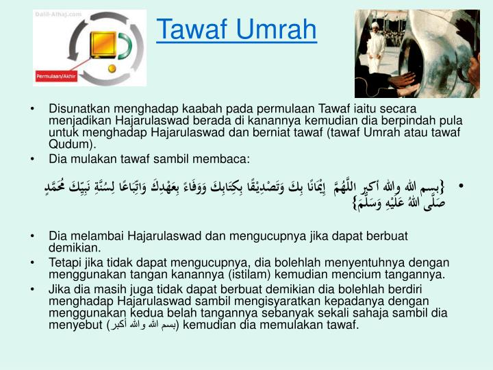 Tawaf Umrah