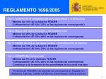 reglamento 1698 20051