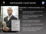 safeguard your work