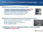 what is windows embedded enterprise