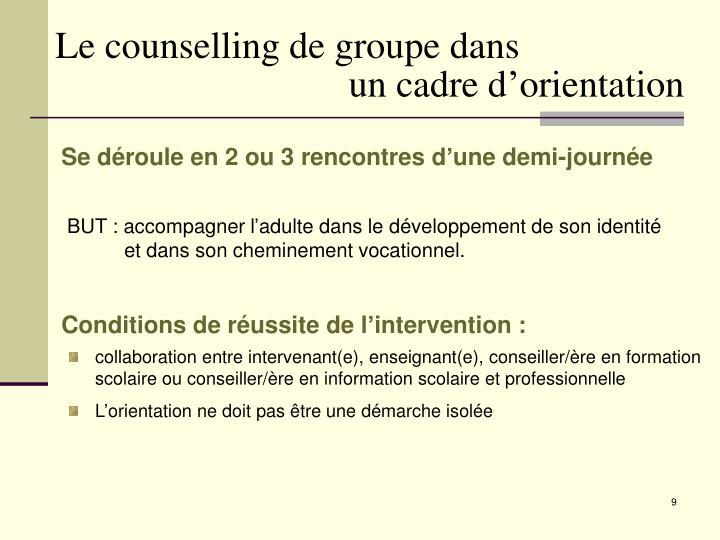 Conditions de réussite de l'intervention :