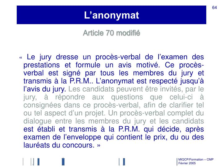 L'anonymat
