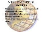 3 the conceptual models
