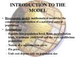 introduction to the model