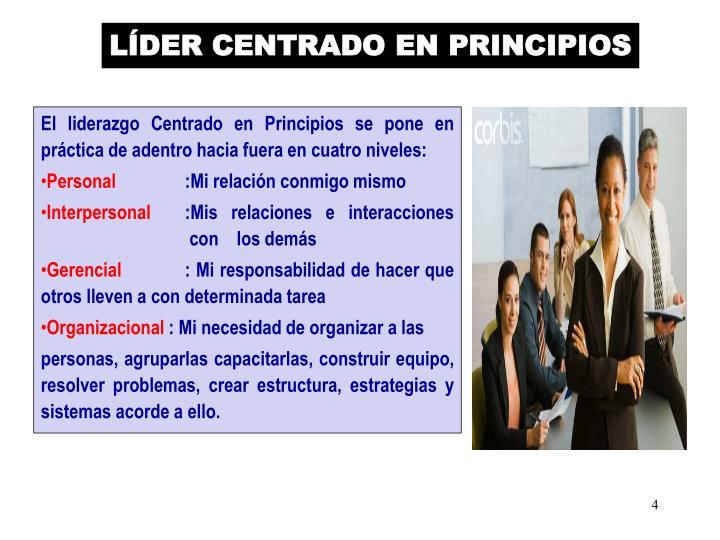LÍDER CENTRADO EN PRINCIPIOS