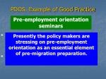 pdos example of good practice19