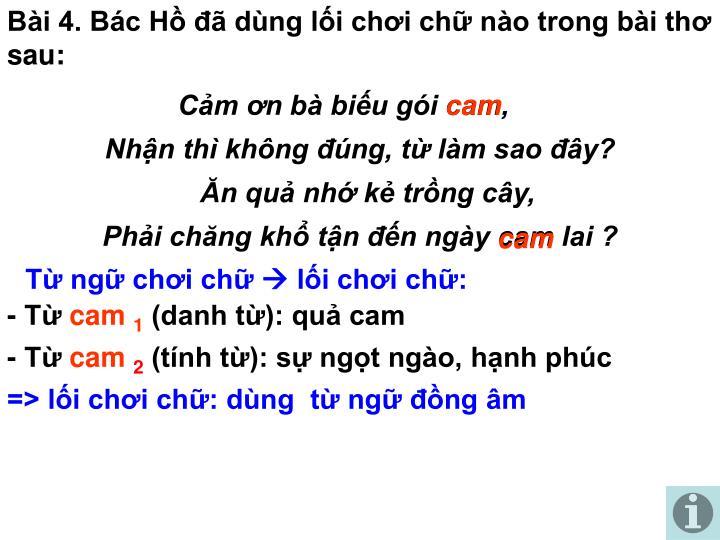 Bài 4. Bác Hồ đã dùng lối chơi chữ nào trong bài thơ sau: