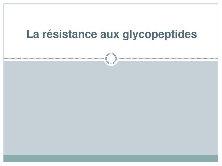 La résistance aux