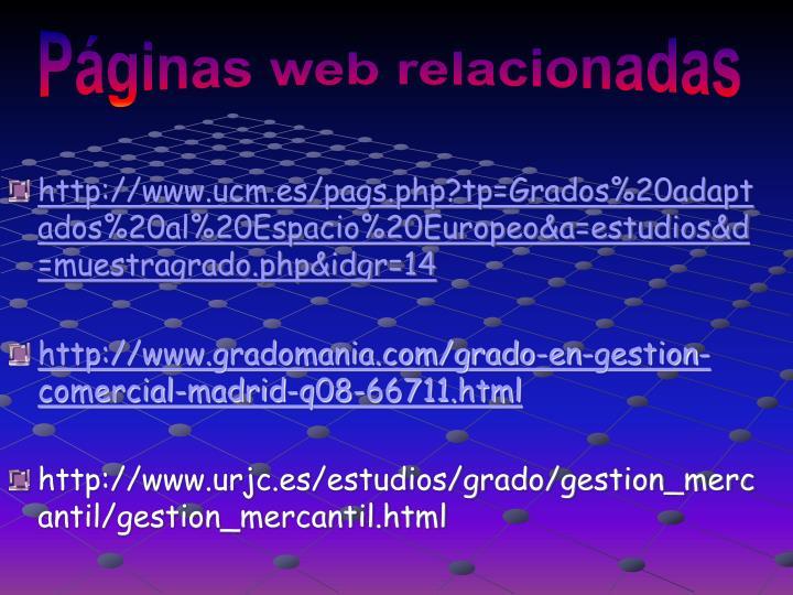 Páginas web relacionadas