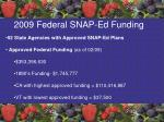 2009 federal snap ed funding