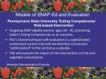 models of snap ed and evaluation6