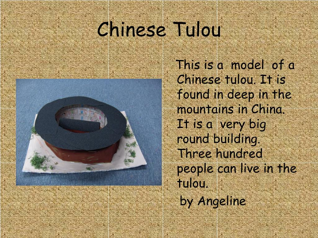 Chinese Tulou