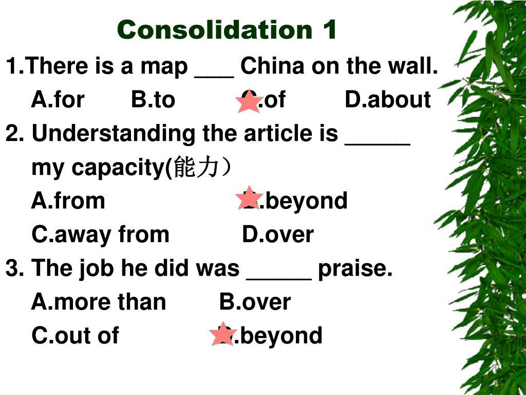 Consolidation 1