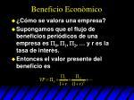beneficio econ mico3
