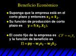 beneficio econ mico6