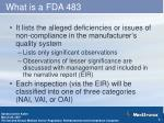 what is a fda 4832