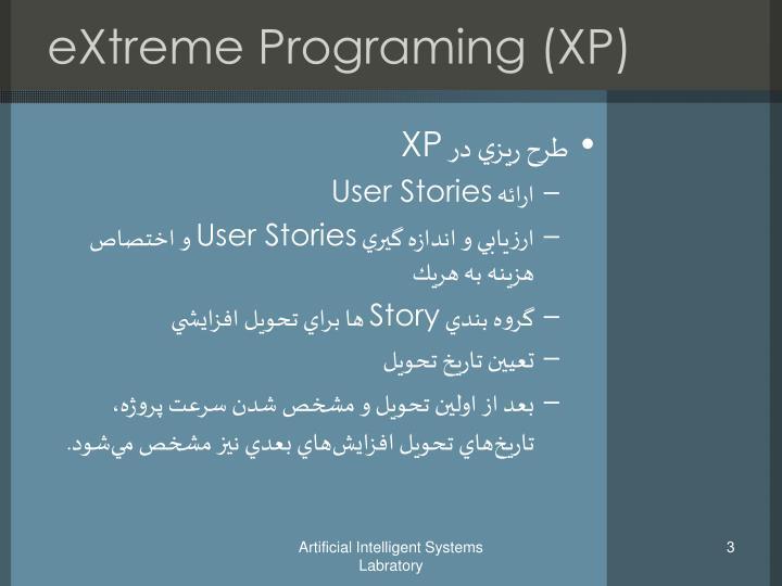 eXtreme Programing (XP)