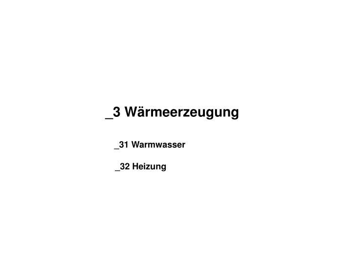 _3 Wärmeerzeugung