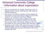 kirkwood community college information about organization