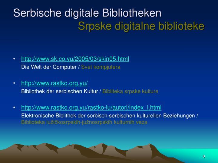 Serbische digitale Bibliotheken