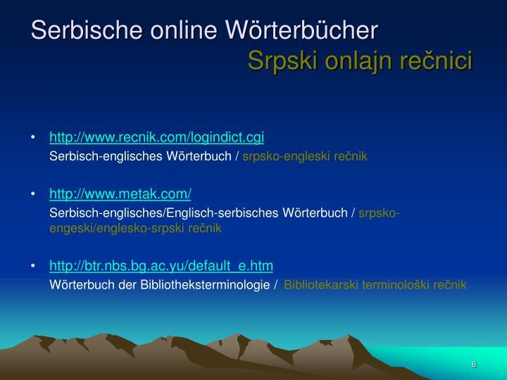 Serbische online Wörterbücher