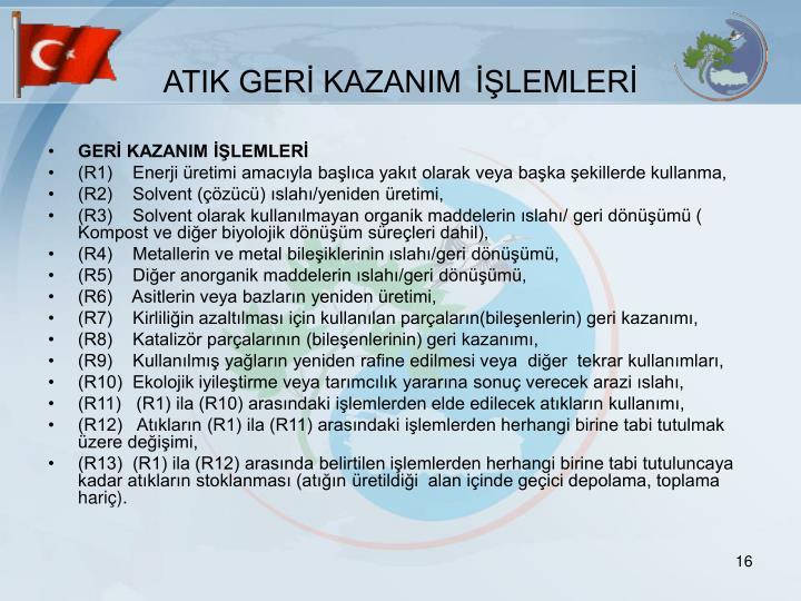 ATIK GERİ KAZANIM