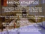 rancho athletics