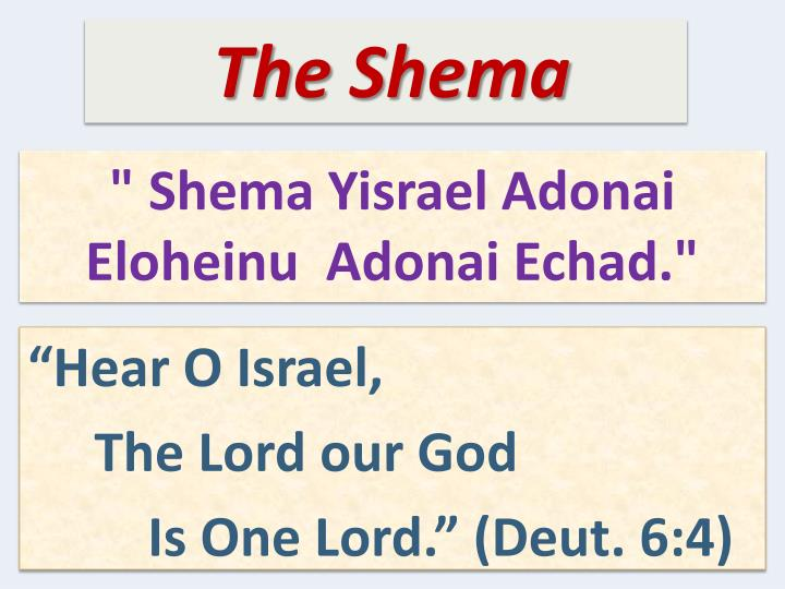 Hear o israel the lord our god is one lord deut 6 4 l.jpg