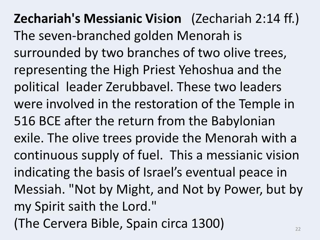 Zechariah's Messianic Vi