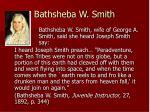 bathsheba w smith
