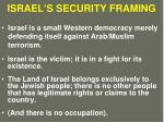 israel s security framing