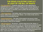 the israel palestine conflict in light of the bill of rights