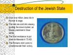 destruction of the jewish state