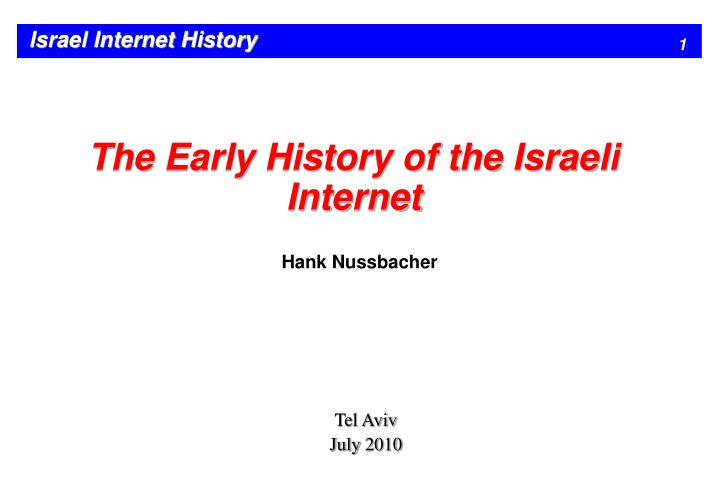The early history of the israeli internet