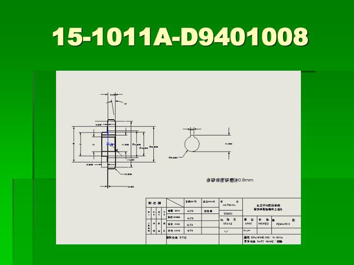 15-1011A-D9401008