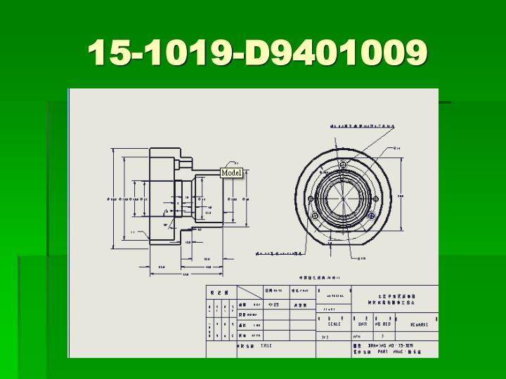 15-1019-D9401009