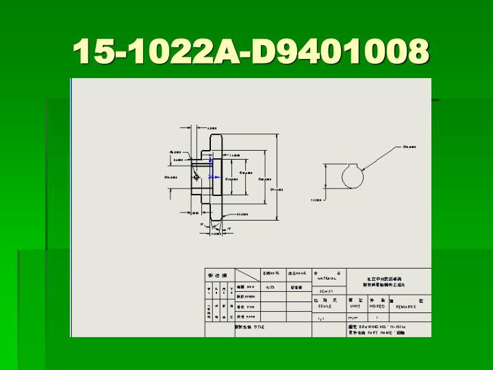 15-1022A-D9401008