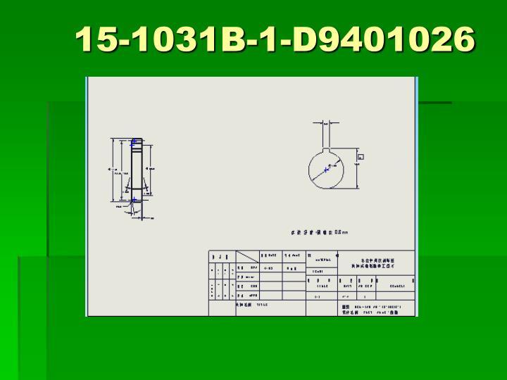 15-1031B-1-D9401026