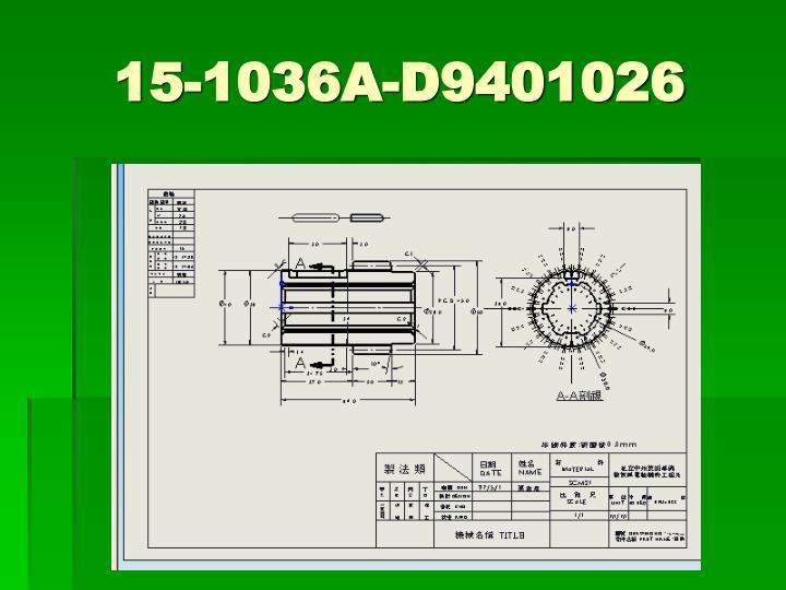 15-1036A-D9401026