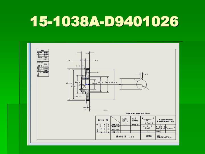 15-1038A-D9401026