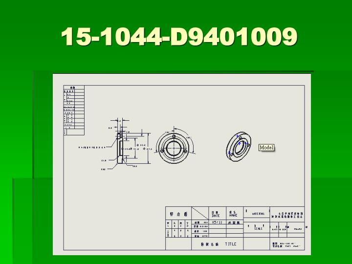 15-1044-D9401009
