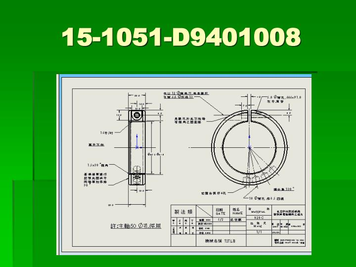 15-1051-D9401008